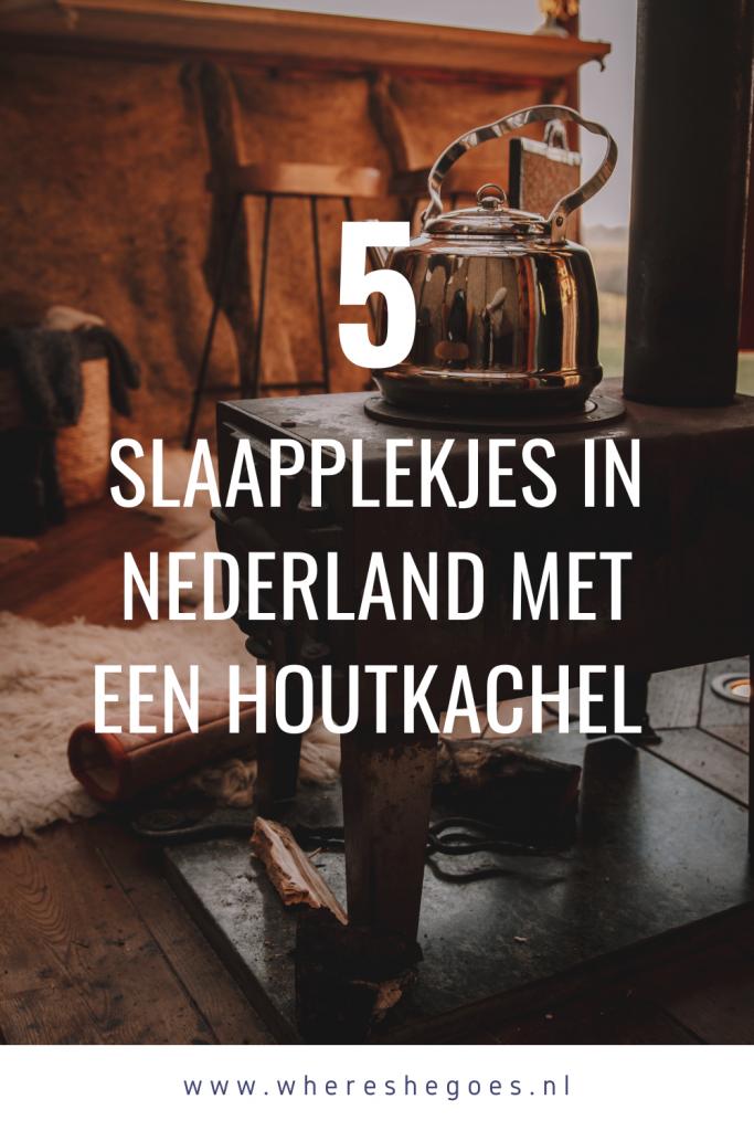 De-leukste-huisjes-vakantiehuis-in-Nederland-met-een-houtkachel